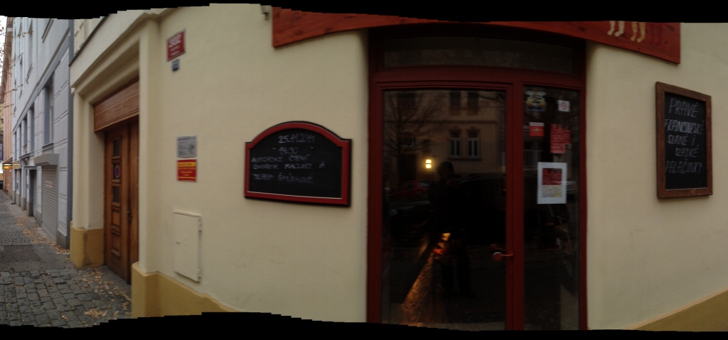 Example panorama shot with the hidden panorama mode in iOS 5 / iPhone 4s